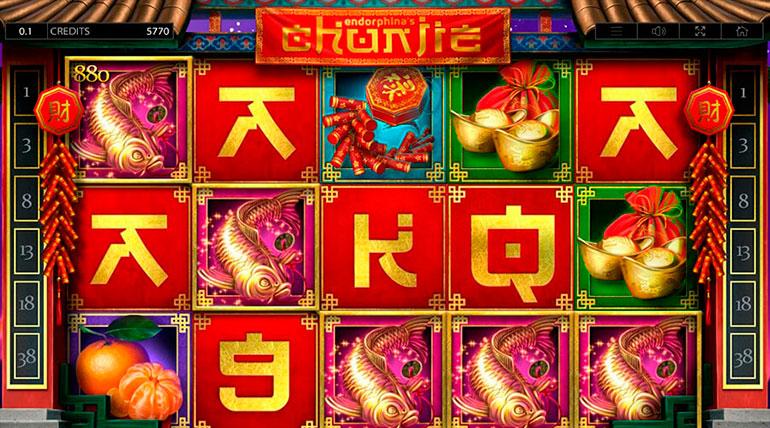 Праздничный игровой автомат Chunjie онлайн